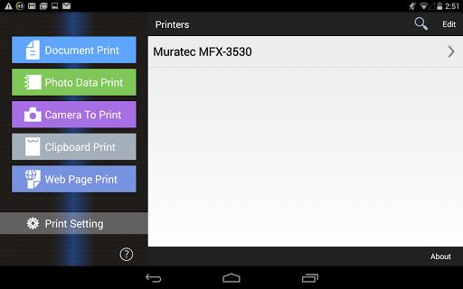 Muratec Mobile 1.13 Windows u7528 1