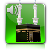 Azaan Muslim Prayer Audio
