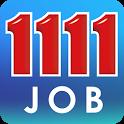 1111找工作-轉職、求職必備APP,再抽千萬大紅包 icon