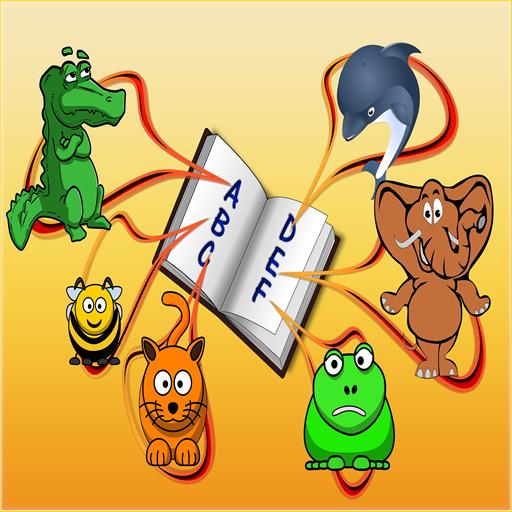英語單字 教育 App Store-癮科技App