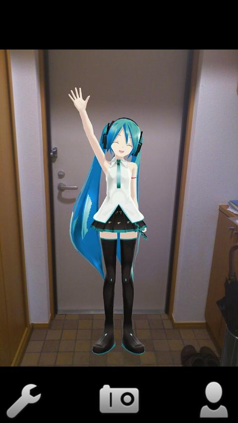 MikuMikuCamera- screenshot