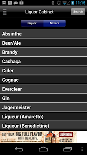 Mixology™ Drink Recipes Screenshot 3