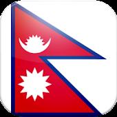 Radio Nepal रेडियो नेपाल