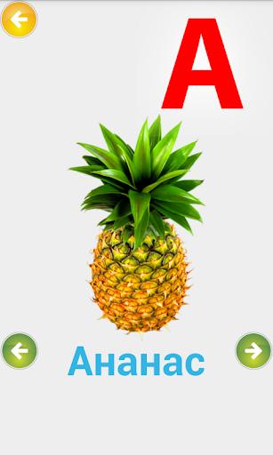 Украинский алфавит для детей