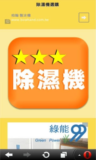 Perfect Viewer - Google Play Android 應用程式