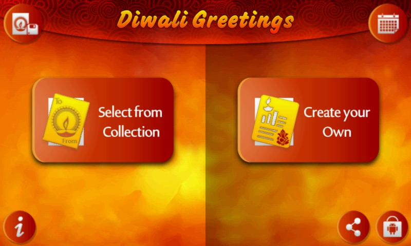 Diwali Greetings - screenshot