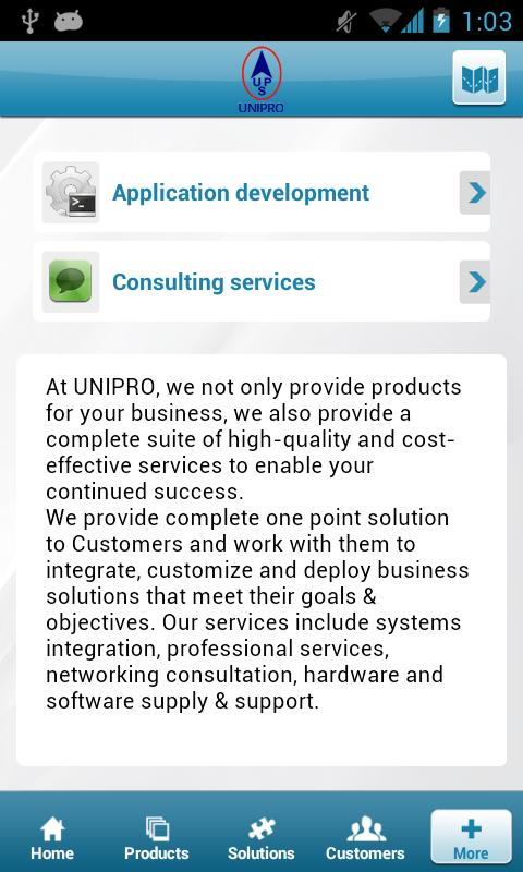 UNIPRO SOFTWARE PTE LTD- screenshot