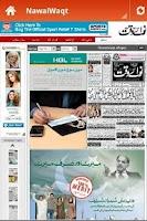 Screenshot of Urdu News Network