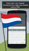 Screenshot of ai.type Dutch Predictionary
