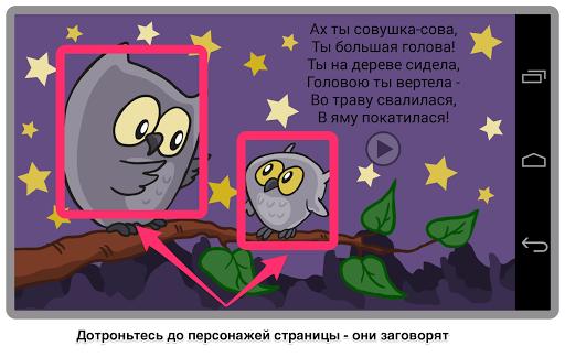 Детская книга Бадяка-Маняка
