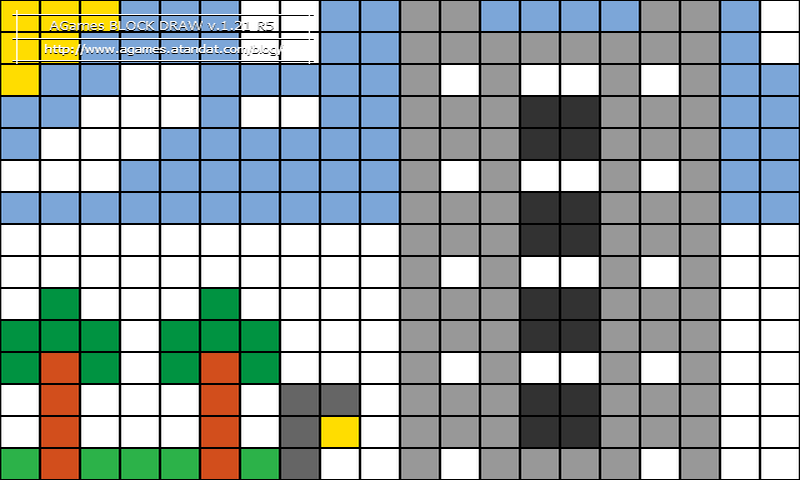 Block Draw Demo - screenshot