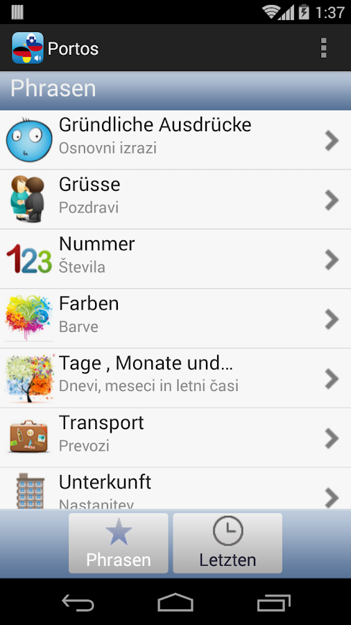 PortosDicty German Slovenian- screenshot
