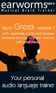 Earworms Rapid Greek Vol.1 v2.0