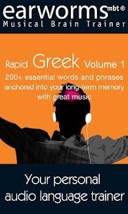 Earworms Rapid Greek Vol.1- screenshot thumbnail