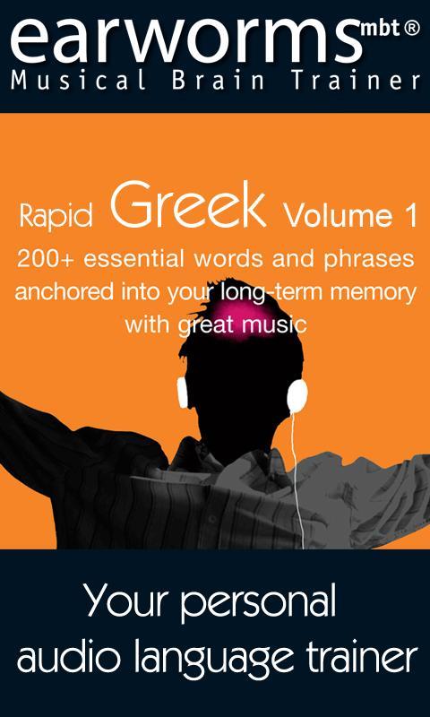 Earworms Rapid Greek Vol.1- screenshot