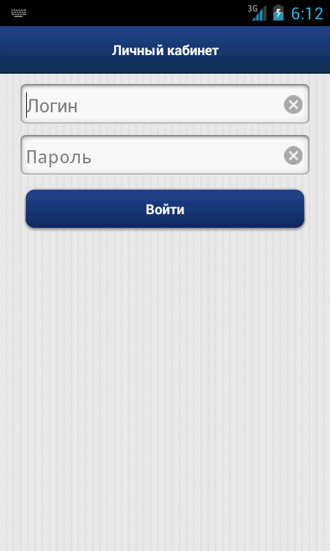 ИКБ.mobile- screenshot