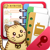 Moti-Up Diary License Key