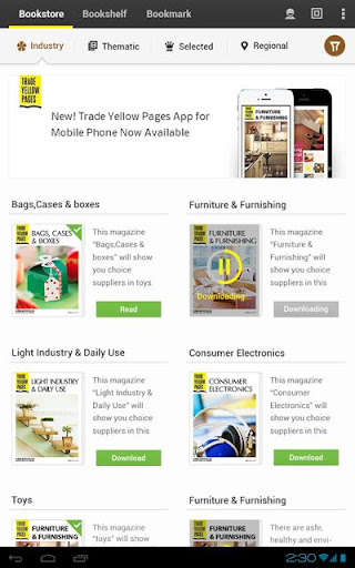 Trade Yellow Pages HD