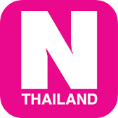NYLON Thailand