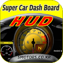 Super Car Dash Board HUD icon