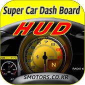 Super Car Dash Board HUD