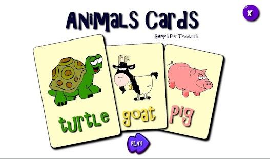 针对孩子们的教育游戏!