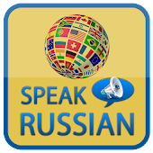 Traveler Speak, Learn Russian