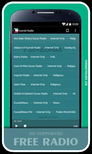 Kuwait Radio - Live Radios