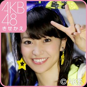 AKB48きせかえ(公式)大島優子-OS 個人化 App LOGO-硬是要APP