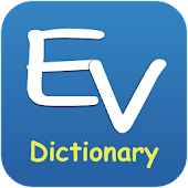 TFLAT English Dictionary
