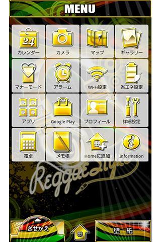 Reggae Style for[+]HOMEu304du305bu304bu3048u30c6u30fcu30de 1.4 Windows u7528 3