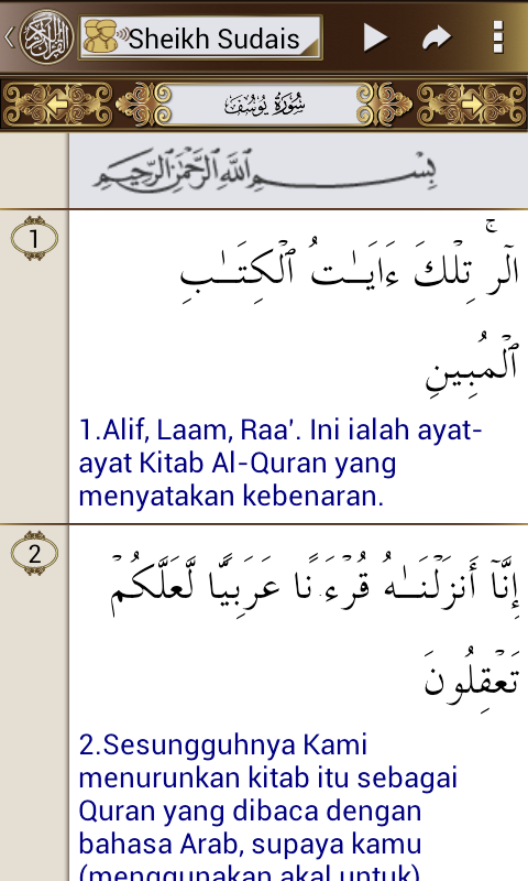 Al Quran Melayu Sudais Audio-Complete Koran Mp3- screenshot