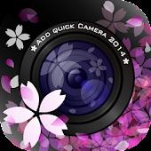 Sakura Camera (桜 Camera)