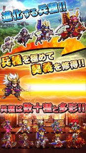 【サムキン】戦乱のサムライキングダム【戦国ゲーム】- スクリーンショットのサムネイル