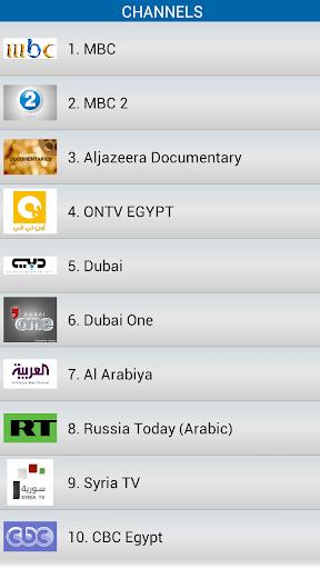 Quality Arabic TV Updated