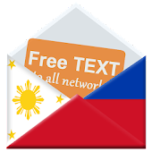 PH Free TxT to Philippines