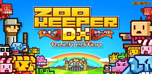 ZOOKEEPER DX TouchEdition 1.2.6