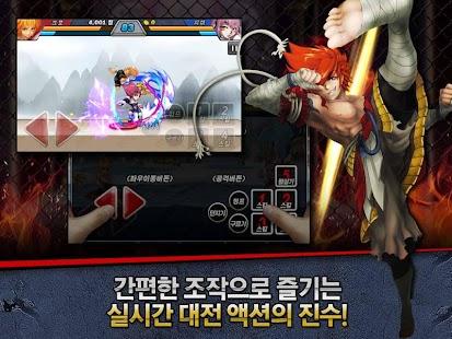 【免費動作App】미니파이터 for Kakao-APP點子