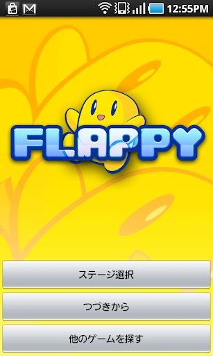 FLAPPY 100 Vol.3