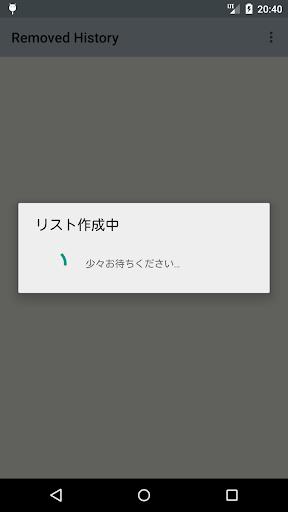 Removed History 1.8.1 Windows u7528 1