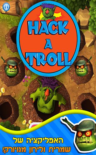 Hack a Troll