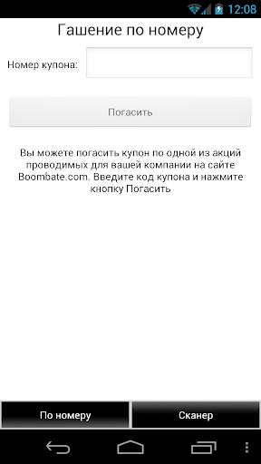 【免費商業App】bOombate business-APP點子
