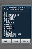 Screenshot of Pocket Dungeon3(jp)