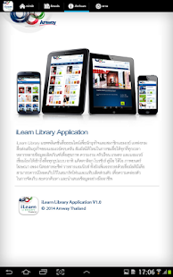 iLearn Library for Tablet - screenshot thumbnail