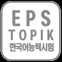 EPS TOPIK icon