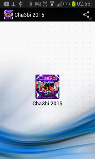 Cha3bi 2015
