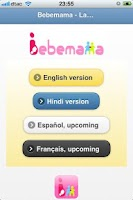 Screenshot of Bebemama
