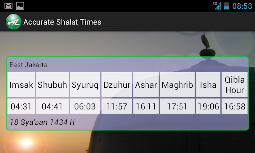 Shalat Times - screenshot thumbnail