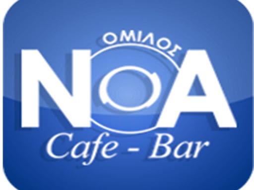 N.O.A. Cafe Yacht club