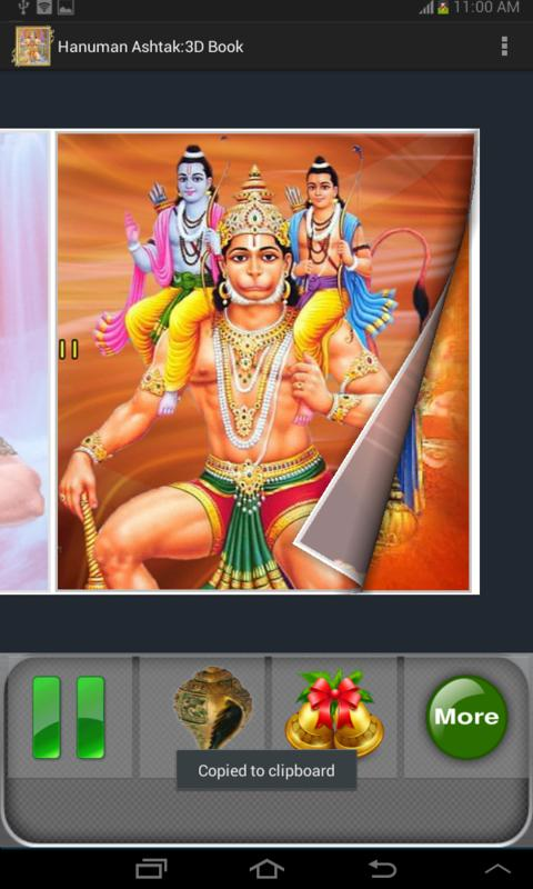 Hanuman Ashtak:3D Book- screenshot
